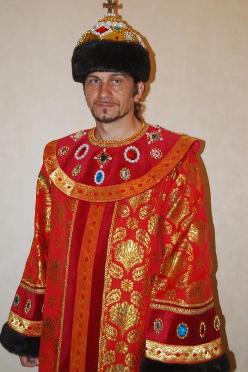 Сшить костюм царя своими руками