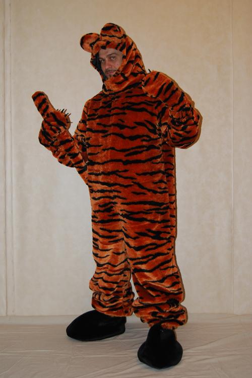 Тигровый Костюм Женский Доставка