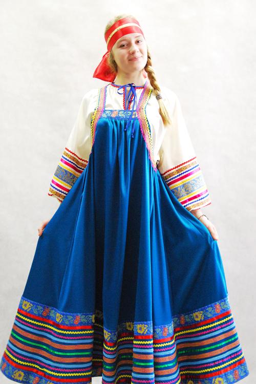 Блузка Народная В Екатеринбурге